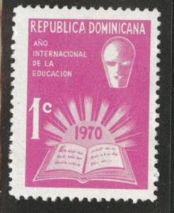 Dominican Republic Scott RA48 MNH** Postal tax 1970