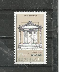 Armenia Scott catalogue #457 Unused HR