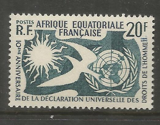 FRENCH EQUATORIAL AFRICA  202  MNH,  HUMAN RIGHTS, COMMON DESIGN