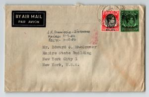 Singapore 1946 Cover to NY - Z13049