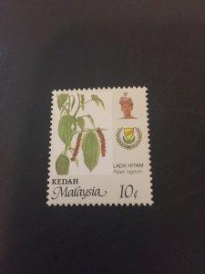 *Malaya Kedah #133a**