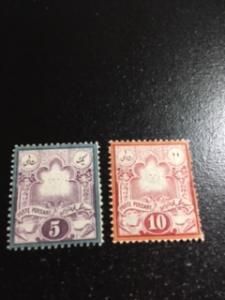 Persia sc 50,51 MH