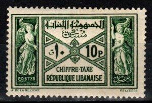 Lebanon #J35 MNH CV $15.00 (SU8562)