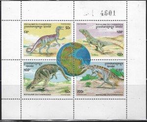 Cambodia #1548-50, Set of 12 Dinosaurs (3 Souvenir sheets of 4), MNH