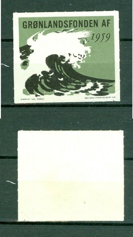 Greenland. 1959 Poster Stamp. Support M/S Hans Hedtoft Loss. See Condition