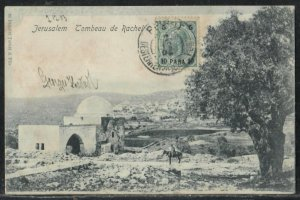 Beirut 1908 Austria Levant post Palestine Bethlehem Rachel Tomb judaica postcard