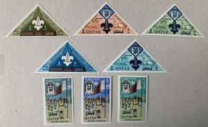 Qatar 1965 Boy Scouts, MNH.  Scott 53-60 CV $49.25.  Michel 53-60 CV €30
