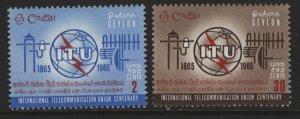 CEYLON, 384-385, (2) SET, USED, 1965, ITU Emblem