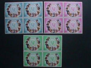 PHILIPPINES-1969-SC#1035-7-15TH ANNIVERSARY-WORLD CHILDREN'S DAY-MNH BLOCKS-