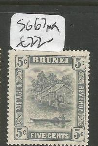 Brunei SG 67 MOG (7clz)