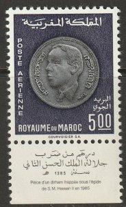 Morocco C17 MNH