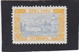 Montenegro, #  49  unused