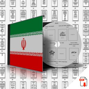 IRAN STAMP ALBUM PAGES 1868-2011 (321 PDF digital pages)