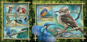 Guinea 2016 birds kingfishers klb+s/s MNH