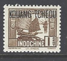 France Offices in China Kwangchowan 104 mint hinged no thin (RS)