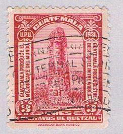 Guatemala 258 Used Mayan Stele 1932 (BP29627)