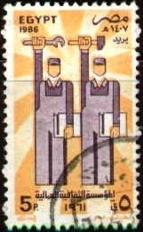 Workers' Cultural Education Assoc., 25th Anniv., Egypt stamp SC#1325 used