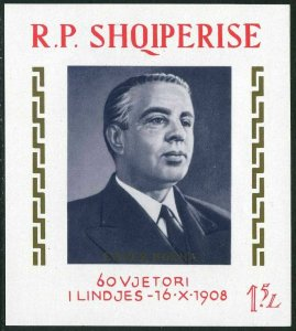 Albania 1190 sheet,MNH.Michel Bl.44. Enver Hoxha,60th birthday,1968.