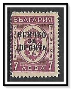 Bulgaria #449 Parcel Post Issues Overprinted NG