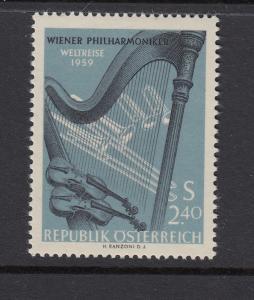 Austria 649 Orchestra mint