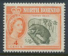 North Borneo SG 392 SC# 281   MNH  see details