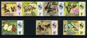 Malaya - Negri Sembilan 1971 Butterflies def set of 7 com...