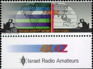 Israel 1987 MNH Stamps with tabs Scott 964 Radio Amateurs Map Communication