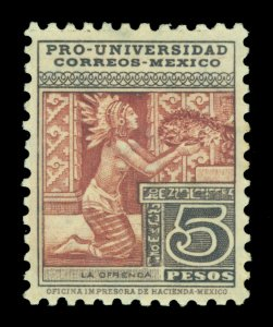MEXICO 1934 National University - Offering to the Gods  5p brown Sc# 705 mint MH