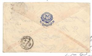 EE106 1888 GB Maritime Liverpool Anchor Line Embossed Ship 1d Lilac Cover PTS