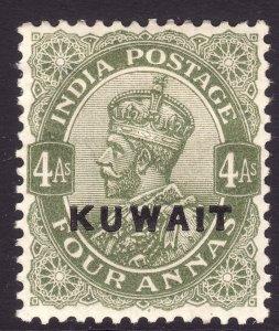 1923 - 1924 Kuwait KGV 4 Anna issue MMHH thin Sc# 8 Wmk 39 CV $11.50