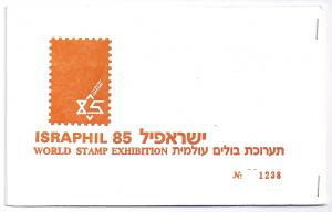 Israel ISRAPHIL 85 Blueprint Folder
