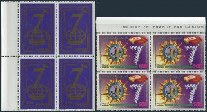 Tunisia 1143-1144 blocks/4,MNH. President Zine El Abdine, 1997.