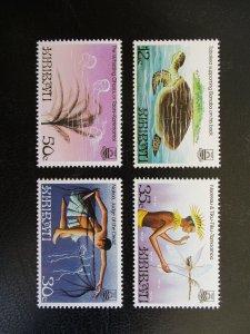 Kiribati #448-51 Mint Never Hinged (N7M0) WDWPhilatelic 2