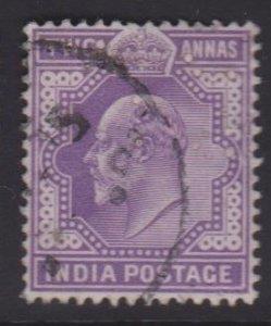 India Sc#63 Used