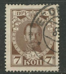 Russia -Scott 92 - General Issue-1913 - FU - Single 7k Stamp