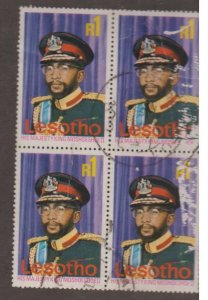 Lesotho Scott #311 Stamp - Used Block of 4
