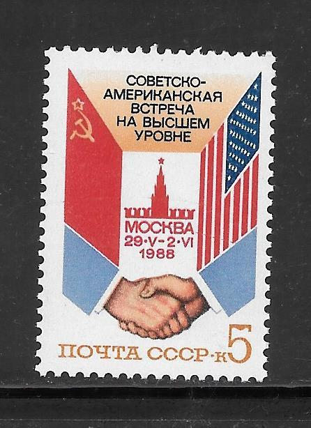 Russia #5672 MNH Single