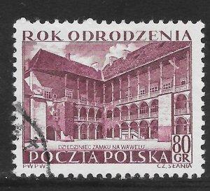 Poland Used [6117]