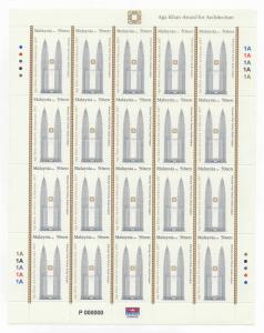 Malaysia - 2007 - MNH (Specimen P000000)