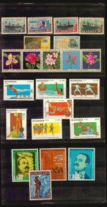 Nicaragua Honduras Haiti ship boat flowers unesco Dessables MNH stamp lot map