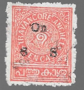 India-Travancore State Scott #O5 4ca Official (1911) Used