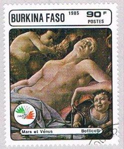 Burkina Faso Nude painting 90 (AP109804)