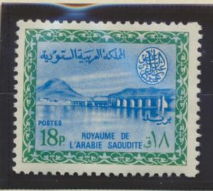 Saudi Arabia Stamp Scott #303, Mint Never Hinged - Free U.S. Shipping, Free W...
