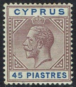 CYPRUS 1912 KGV 45 PI WMK MULTI CROWN CA