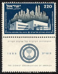 Israel 65 tab, MNH. Opening of American Zionists' House, Tel Aviv, 1952