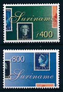 [SU 995] Suriname 1998 Stamp Show Stamps on Stamps MNH