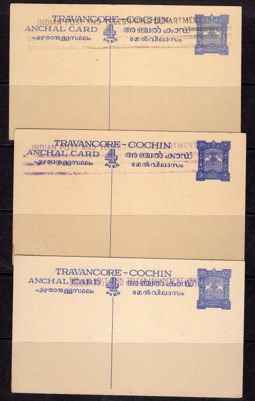 India Travancore Cochin Postal Card Independence Overprint 7 Diff. unused  a733