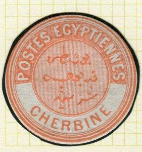 EGYPT; 1882 classic Interpostal Type VIIIa issue fine item, CHERBINE