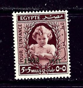 Egypt B2 MNH 1943 overprint