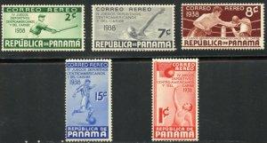 Panama Scott C43-C47 Complete Set - Unused VFVLHOG - SCV $15.50